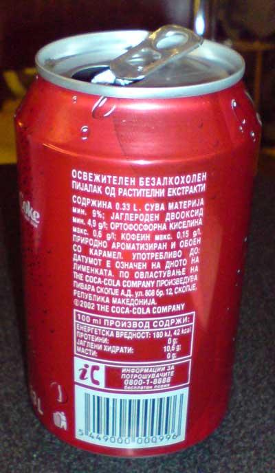 Russian Coke
