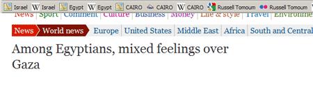 En un artículo del Guardian sobre Egipto y Gaza, LazyBar sugiere enlaces a la Wikipedia, Flickr, búsquedas en Google...
